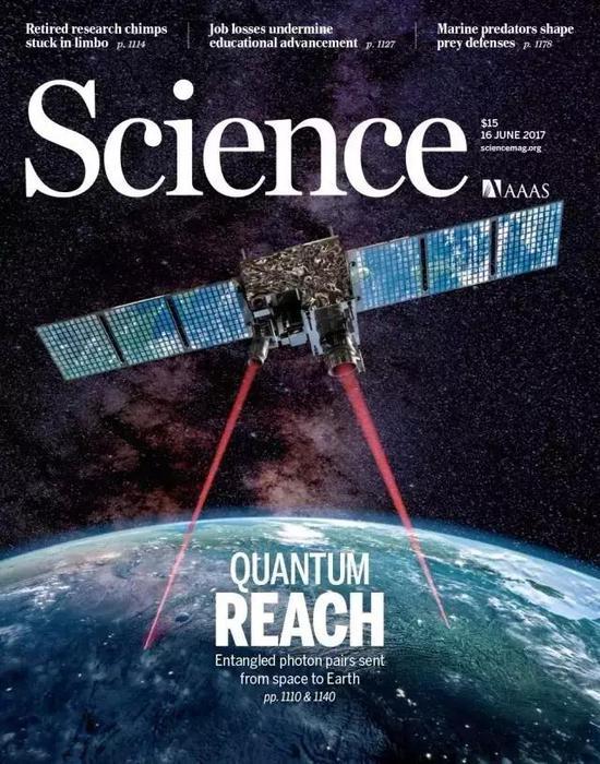 国际权威学术期刊《科学》以封面论文的形式发表了该成果。
