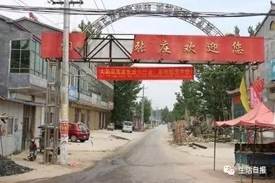 """张庄的""""淘宝村""""牌子破旧不堪"""