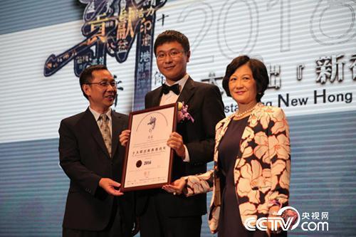 """2016年9月,吴苏获得了""""十大杰出新香港青年""""称号。"""