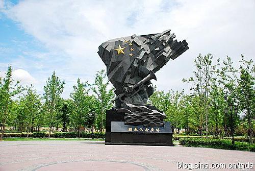 国歌纪念广场上的雕塑