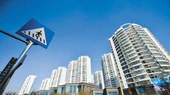 三四线城市领涨下半年楼市 北京二手房率先回落|房地产|