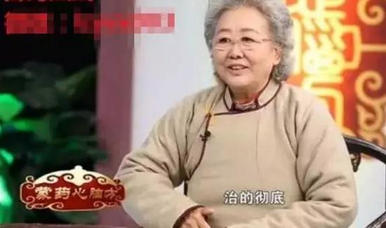 """▲广告中的蒙药专家""""刘洪斌"""" 图据网络"""
