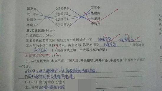 额,这位同学你出来,老师保证不打你。