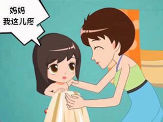 清凉MM村上友梨2011比基尼性感大片