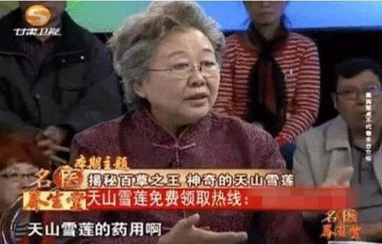 ▲广告中的刘洪斌图据网络
