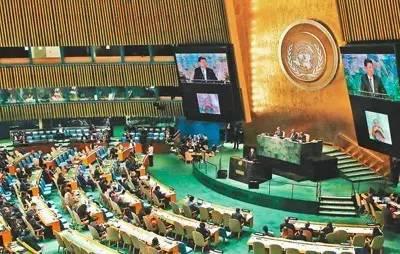 2015年9月26日,中国国家领导人出席联合国发展峰会并发表题为《谋共同永续发展 做合作共赢伙伴》的重要讲话