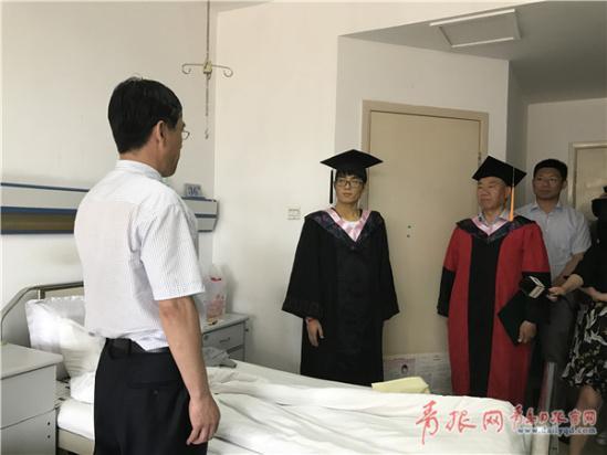 特殊的毕业典礼