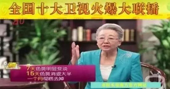 """▲广告中的""""刘洪斌""""图据网络"""