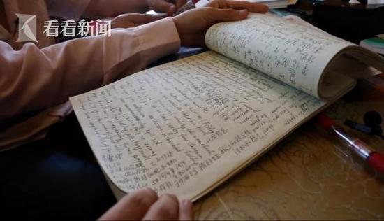 梁实的高考复习笔记