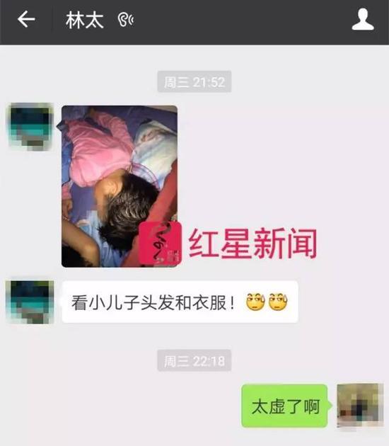 ▲死者朱女士的哥哥向红星新闻提供的妹妹生前与妹夫的微信聊天内容截图