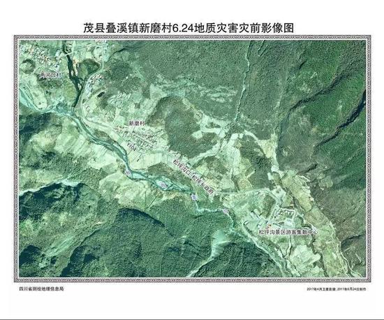"""新磨村""""6.24""""地质灾难前影像图(四川省测绘地理信息局供图)"""