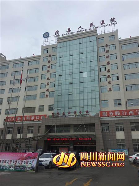 四川新闻网记者赶到茂县人民医院