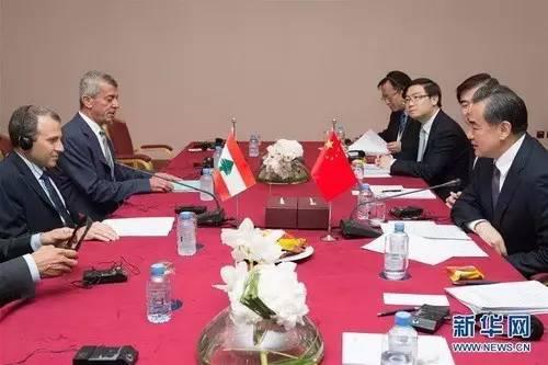 △资料图:当地时间2016年5月11日,王毅会见黎巴嫩外交部长巴西勒