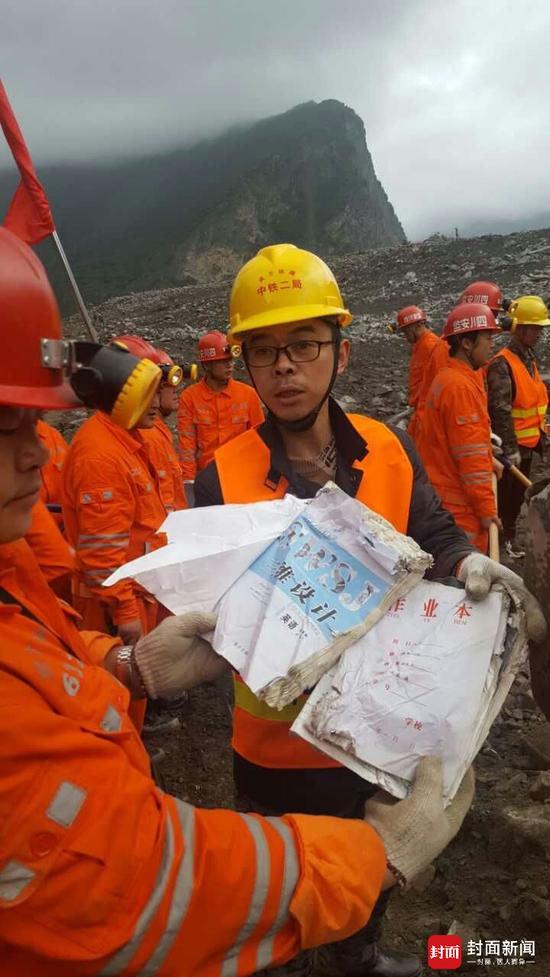 茂县滑坡失联名单上两人仍活着事发时人在外地