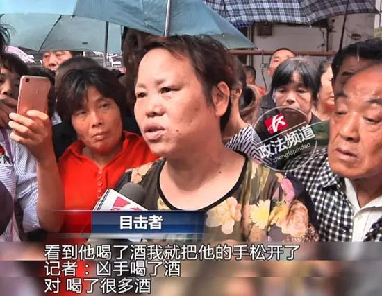 6月24日下午,湘潭石潭镇人民政府官方微信公众号发布通告称: