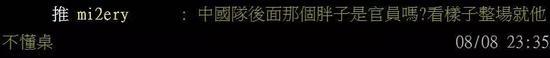 """科尔沁左翼中旗萝莉萌主5元童装加盟""""不懂球的胖子""""刘国梁到底有多牛?"""