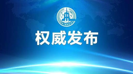 北京八成旅游合同纠纷为出境游 低价团占比大