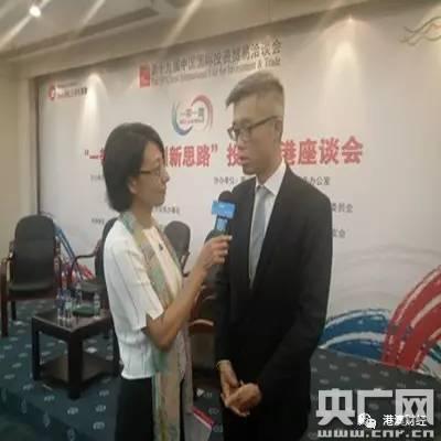 何兆康接受央广记者采访