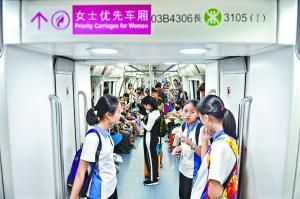 深圳地铁从昨天开始,在1、3、4、5号线双方向列车的首、末节车厢开展女士优先车厢试点工作。(新华社发)