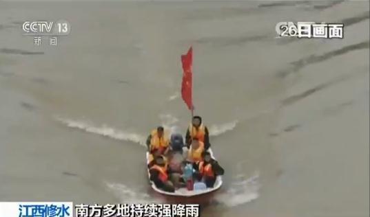 江西三名干部救灾落水超70小时 搜寻仍在持续
