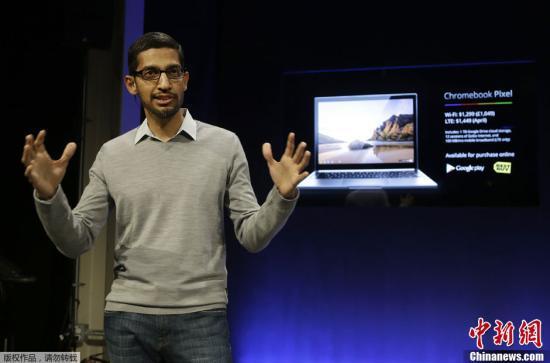 资料图:谷歌Chrome高级副总裁桑达尔·皮猜进行讲演。