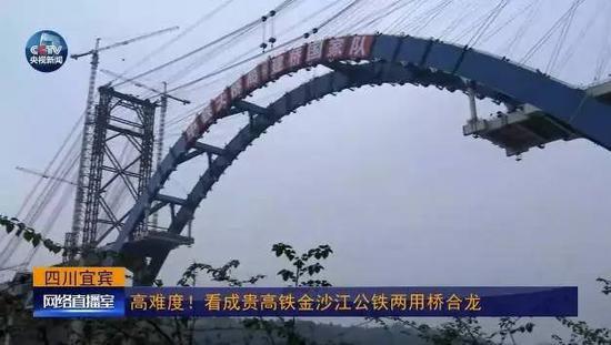 △金沙江公路铁路两用特大桥是中铁大桥局建设的,他们被称为建桥国家队。