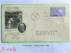 全世界第一张与电影有关的主题邮票于1944年由美国发行,用以纪念电影诞生50周年。
