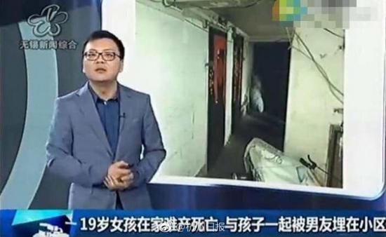 19岁少女出租屋内难产身亡 男友偷偷埋尸门口