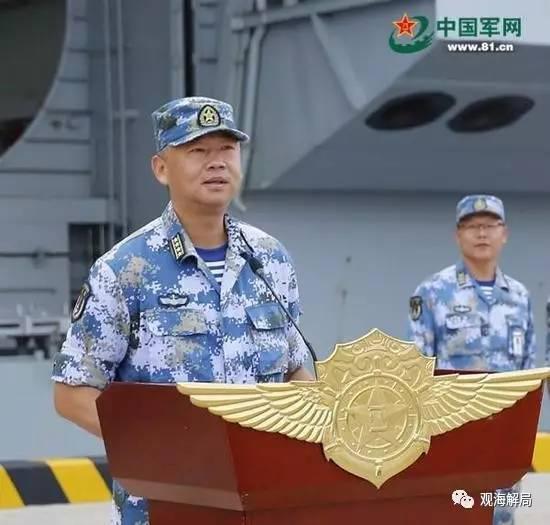 (辽宁舰舰长刘)