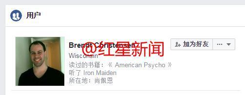 ▲嫌犯渴攀里斯滕森的Facebook账号表现,他曾读过小说《美国杀人魔》