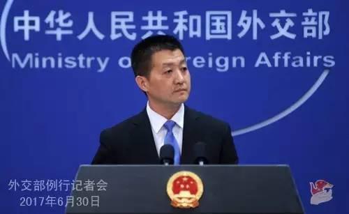 中国连任国际民航组织一类理事国