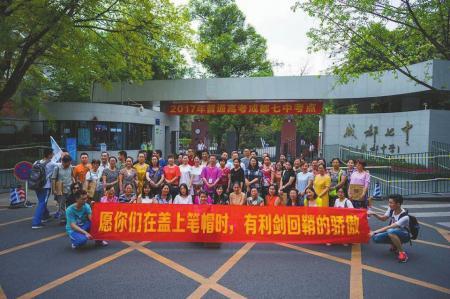 北京赛车包赢公式