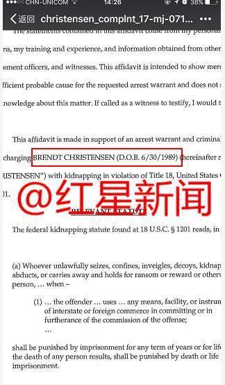 ▲FBI的告状文书上表现,嫌犯1989年6月30日诞生。图据收集