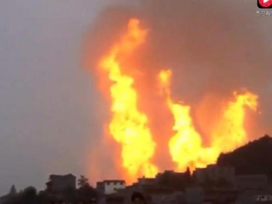 国务院通报贵州晴隆中石油输气管道爆炸事故