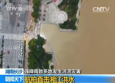 航拍直击湘江洪水:部分地势较低风光带已被淹