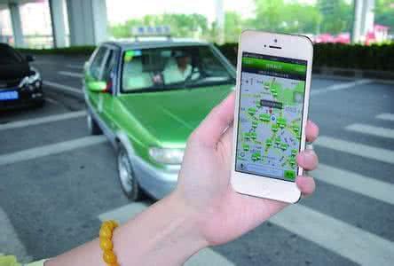 济南官方打车软件要发优惠券 网约车再掀红包战