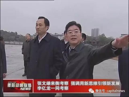 张文雄(左)、李亿龙