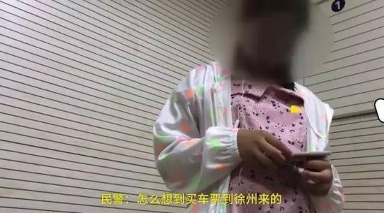 北京赛车pk10冷热球