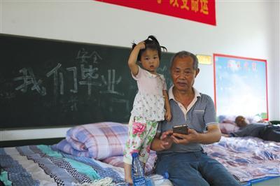 北京赛车pk10手机注册