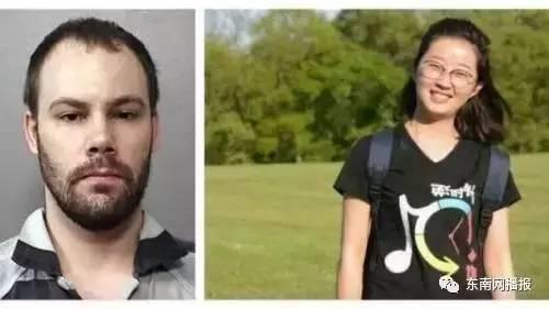 左:涉嫌绑架章莹颖的嫌犯克里斯滕森 右:章莹颖(图片来源:梅肯县警长办公室)