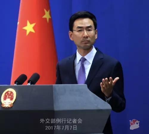 抱中国怖主义国巴林和卡么美方媒