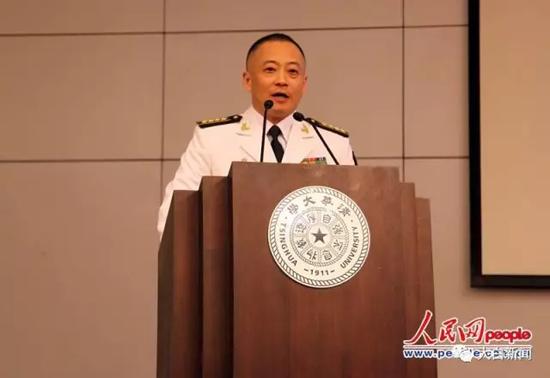 (海军辽宁舰舰长张峥在清华大学演讲)