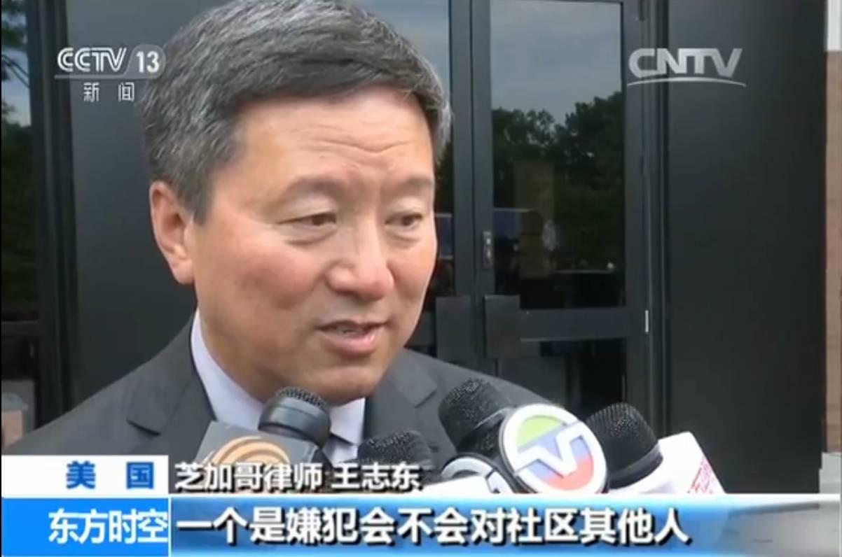 △ 华人律视王志东接受记者采访