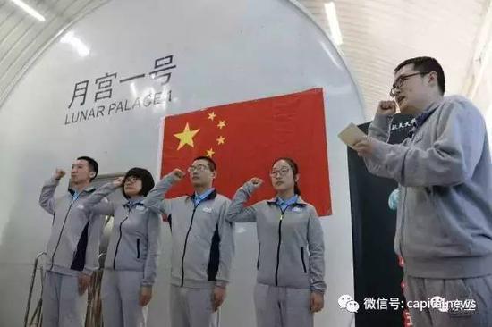 5月10日,首批4位率先进入月宫一号的志愿者在国旗下宣誓。