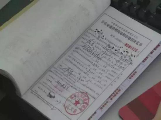 ▲民警开具的现场处罚决定书