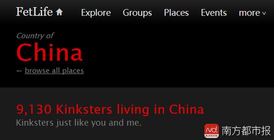 查询显示,嫌犯曾登录的网站有9000多名在中国的用户