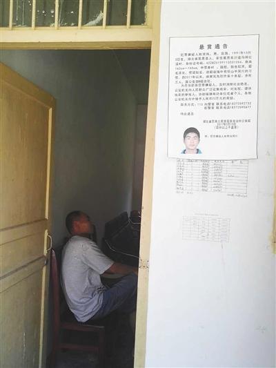 姚常凤故乡恩施宣恩县红溪村村委会门前的通缉令。新京报记者 王鹏程 摄