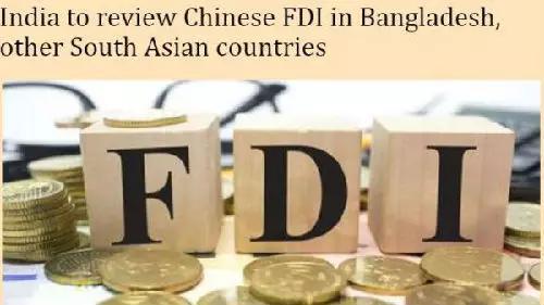 ▲孟加拉国媒体《财经快报》截图