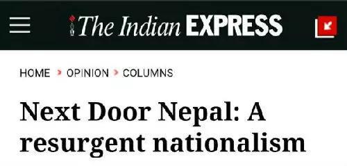 """▲《印度快报》刊发评论,担忧尼泊尔民族主义对印度的对立情绪,称尼泊尔一直对""""这个南部巨人感到不满""""。"""