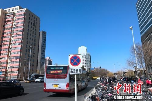 北京市西直门附近居民小区外景。中新网种卿 摄